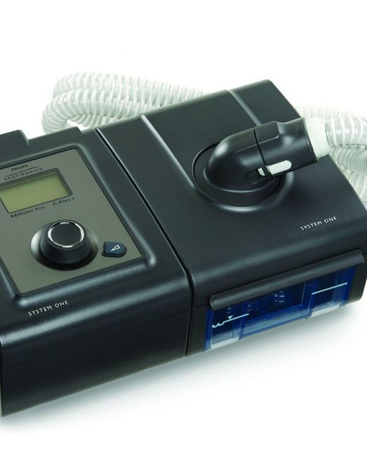 remstar_pro_60_series_with_heated_tube_2